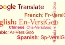 Holylandvietnamstudies.com, jossa on 104 MAAILMAN KIELTÄ - vietnaminkielinen versio on alkuperäiskieli ja englanninkielinen versio on vieraana kielenä