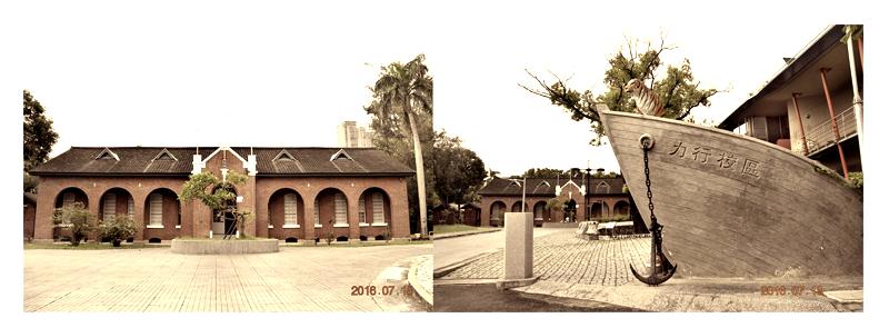 साहित्य विभाग - थान कांग विश्वविद्यालय, ताइवान
