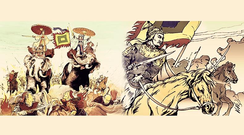 Хай Ба Трунг - Tây Sơn Nguyễn Huệ - Holylandvietnamstudies.com