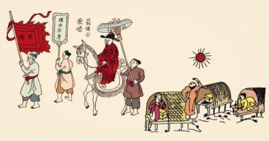 LITERATUR TRADISIONAL lan SENI MARTIAL VIETNAM - Part 2