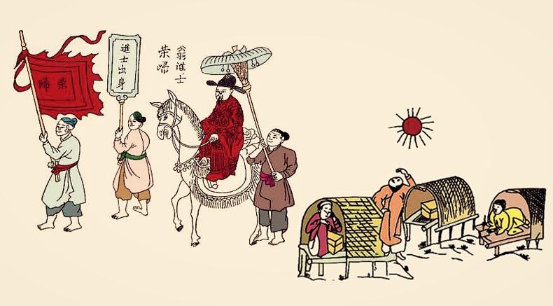 越南文學-武術-holylandvietnamstudies.com