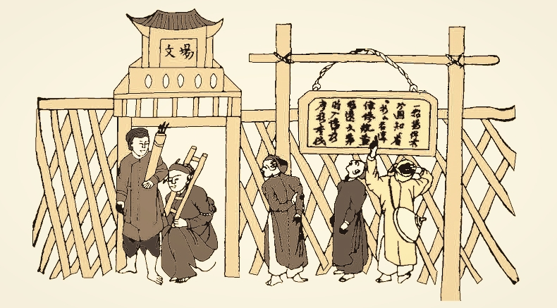 Types of MARTIAL ARTS SCHOOLS through FEUDAL DYNASTIES