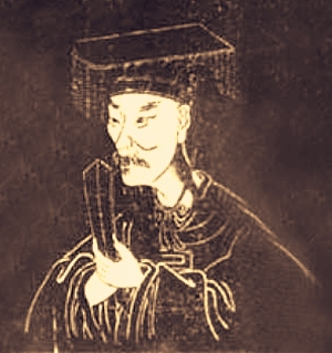 Goujian King of Yue - holylandvietnamstudies.com